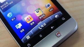 Weibo_China